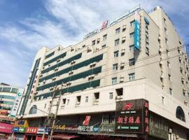 Jinjiang Inn Fuding Taimu Avenue, Fuding (Yayang yakınında)