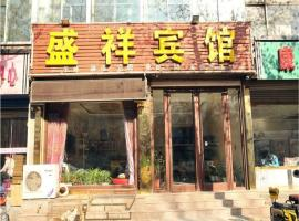 Shenxiang Motel, Zichuan (Hongshan yakınında)