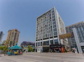 Metropolo, Shaoxing, Wanda Plaza-Keqiao, Shaoxing (Jiahui yakınında)