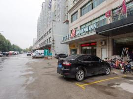 Jinjiang Inn Weifang Zhucheng East Fanrong Road, Zhucheng (Wulian yakınında)