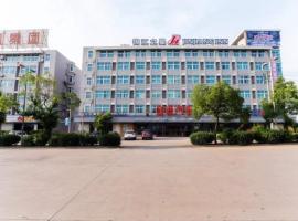 Jinjiang Inn Zhuji Railway Station, Zhuji