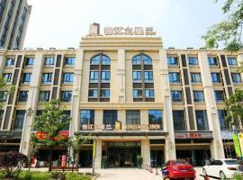 Jinjiang Inn Select Suzhou Industrial Zone Jundi Manhattan Plaza, Suzhou (Wangxiang yakınında)