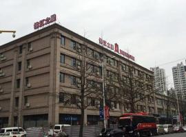 Jinjiang Inn Dandong Yalvjiang Xingwu Road