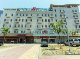 Jinjiang Inn Qingdao Jiaonan Bathing Beach Chaoyangshan Road