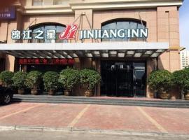 錦江之星天津武清京津公路酒店