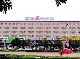 Jinjiang Inn Bazhou Shengfang Town, Bazhou (Wangqingtuo yakınında)