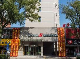 Jinjiang Inn Shanghai Jiading Shanghai University, Jiading (Jianbang yakınında)