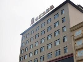 Jinjiang Inn Select Baoding Baiyangdian, Anxin