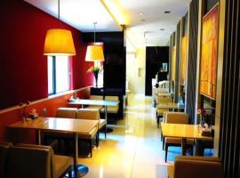 Jinjiang Inn Hefei Huizhou Avenue