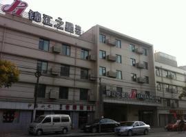 Jinjiang Inn Shanghai Minhang Wujing