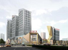 Metropolo, Nanchang, Wanda Plaza-Honggutan