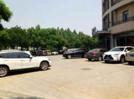 Jinjiang Inn Baoding Military School Square