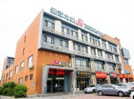 Jinjiang Inn Tangshan Shengli Road
