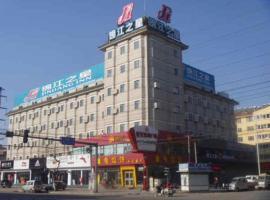 Jinjiang Inn Qingdao Jiaozhou City Jiaozhou East Road, Jiaozhou (Madian yakınında)