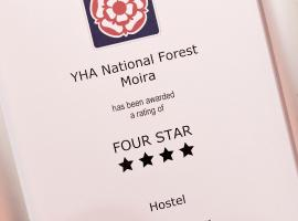YHA National Forest, Moira (рядом с городом Ashby de la Zouch)
