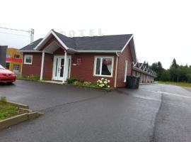 Motel Beau-lieu, Cabano (Pohénégamook yakınında)