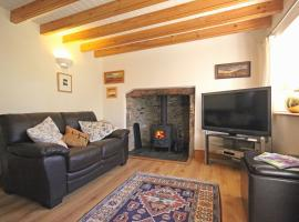 Mugberry Cottage, Callington, Callington (рядом с городом Stoke Climsland)