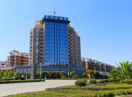 Dongfang International Hotel, Dexing (Xinying yakınında)