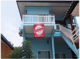 Sichangstyle Resort