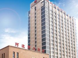 Yucheng Apollo Hotel, Yucheng (Taipingsi yakınında)
