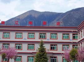Linzhi Yujiangnan Hotel, Nyingchi (Bayizhen yakınında)
