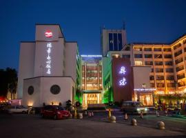 Wenzhou Shuixin Hotel, Wenzhou (Jiangjunqiao yakınında)