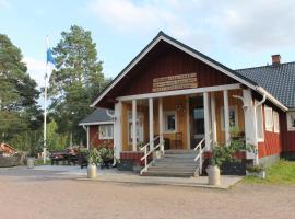Kanniston Kotieläintila, Alastaro (рядом с городом Лоймаа)