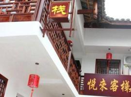 Yuelai Inn, Guangyuan (Zhaohua yakınında)