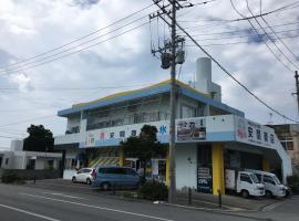 Minshuku Sakiya, Uruma (Iha yakınında)