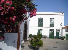 La Plaza B, Arico el Nuevo (рядом с городом Lomo de Arico)