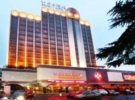 Peony Hotel Luoyang
