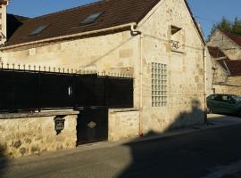 La Vannerie, Béthisy-Saint-Martin (рядом с городом Raray)