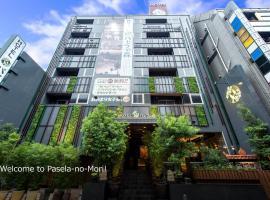 橫濱關內帕瑟拉諾莫里酒店, 橫濱