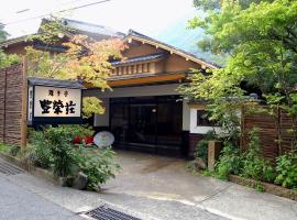 Hoeiso, Hakone