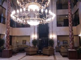GDZ Hotels Cavdarhisar, Cavdarhisar