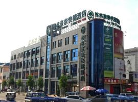 GreenTree Inn HeBei QinHuangDao ChangLi County MinSheng Road Walking Street Express Hotel, Changli (Zhangjiazhuang yakınında)