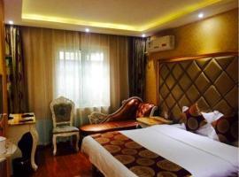 Jining Yanzhou Huangting Business Hotel, Yanzhou