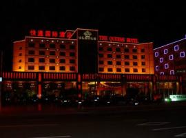 Qingdao KuaiTong International Hotel, Qingdao (Qingdao Liuting International yakınında)
