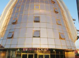 Hotel Kremlevsky