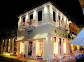 Spon Boutique Hotel, Ναύπακτος
