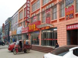 Shangdu Guesthouse, Tancheng