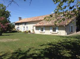 Le Jardin du Berger, Challignac (рядом с городом Berneuil)