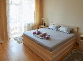 Apartment at Dostyk 1