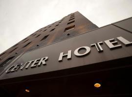 Center Hotel Toyota, Toyota (Asuke yakınında)