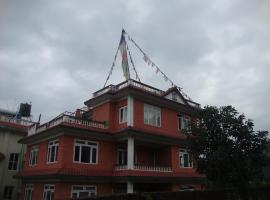 Budhanil Guest House