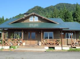 Guest House Piste, Tateyama (Awasu yakınında)
