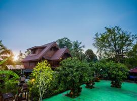 Ruan Rong Rong Resort & Spa