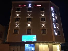 Jewan Al Sharq Al Taiba Hotel Apartments