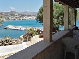 Villa Dimitra, Makry Gialos