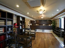 Country Hotel Takayama